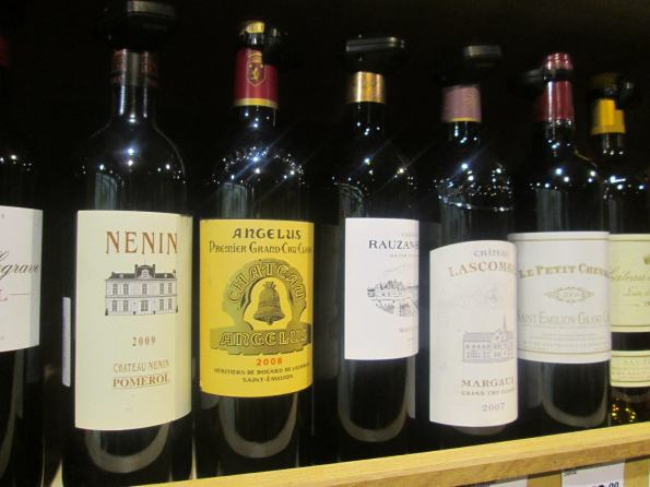 real wine boutique (4)