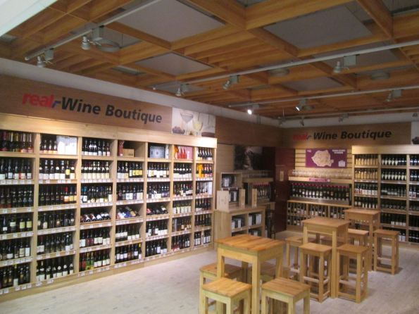 real wine boutique (9)